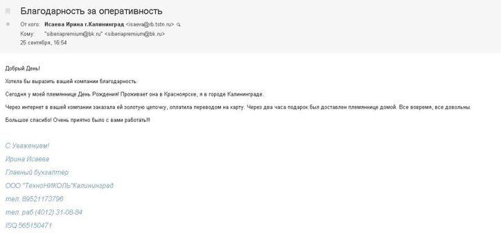Калининград.jpg